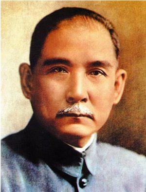 Dr Sun Yat Sen 孫中山